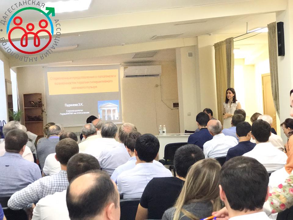 5 региональная научно-практическая конференция в клинике Азизова